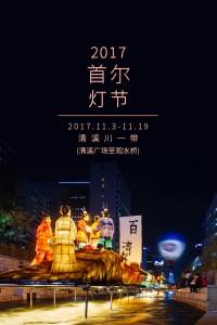 2017 10月 (No.157)