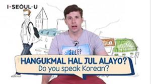 korean-language_lesson5
