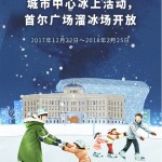 2017 12月 (No.159) 电子新闻