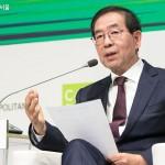 朴元淳市长,访问巴黎并出席气候会议