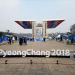 2018平昌冬季奥运会圣火传递祝贺活动