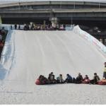 纛岛汉江公园雪橇场开放