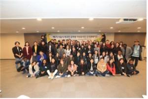 """招募""""首尔市外国人留学生志愿服务团队"""""""