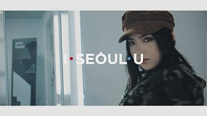 Jannine Weigel的MV在首尔取景