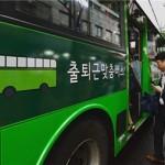 """仅上下班时段运行的""""松鼠巴士""""增加新路线"""