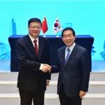 首尔市-北京市,建立热线共同应对悬浮微粒