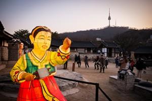 南山谷韩屋村元宵节庆典