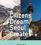 Citizens Dream, Seoul Creates (Brochure)