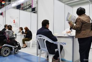 """""""4月,残疾人之月"""",首尔市将打造""""共享共活的首尔"""""""