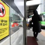 """请确认首尔市""""市区公交车禁止携带食物""""的详细标准"""