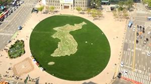 首尔广场韩半岛花圃地图