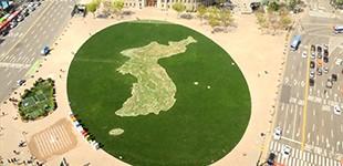 首尔广场朝鲜半岛花圃地图