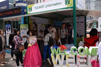 首尔举办欢迎周,迎接外国游客到来