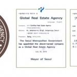 """首尔市为外籍居民谋福利,""""国际房地产中介""""增加至250个"""