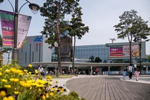 首尔儿童博物馆