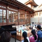 """首尔历史博物馆将在拥有百年历史的白麟济故居举办""""第8届北村音乐会"""""""