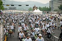 首尔自行车大游行