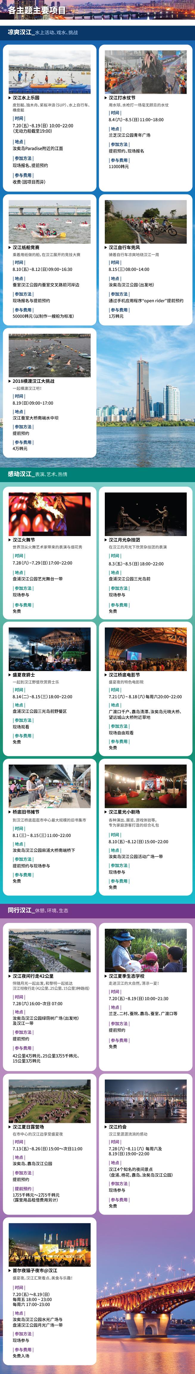 Main Programs