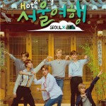 "NCT的""Hot&Young 首尔之旅""视频传播至全世界"