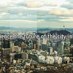 首尔城市建筑双年展