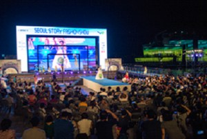 """首尔市邀请游客参加""""本周末举办的汉江夏季最后三大庆典"""""""