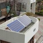 首尔市免费补助小型共同住宅警卫室加装迷你太阳能板