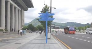 """""""距平壤196公里"""",首尔将于20个地点设置""""国际城市路标"""""""