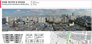 「首尔建筑导游手册」中的近现代建筑部分