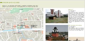「首尔建筑导游手册」中06-大学路近代建筑探访路线
