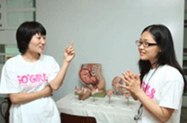 运营常青女性支援中心