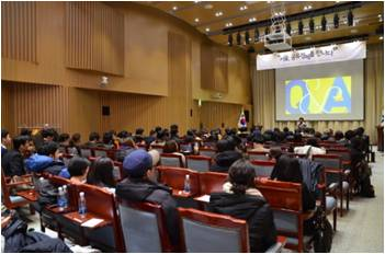 首尔遇上共享经济(2013.1.10~4.11)
