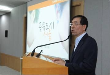 首尔共享城市新闻发布会(2012.9.20)
