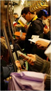 读书的地铁活动