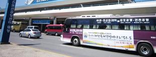 机场豪华巴士