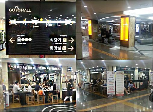 Go To Mall 美食街 GO!GO!