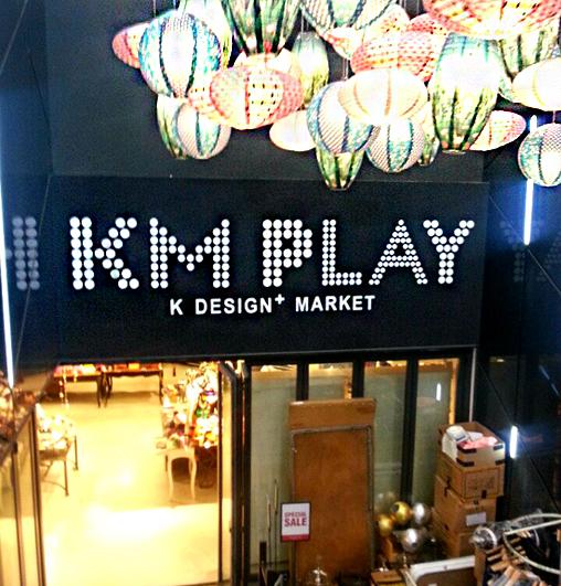 明洞M广场知名商店KM PLAY