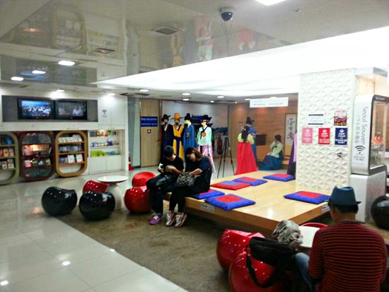 首尔全球文化体验中心