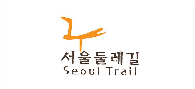首尔漫步路介绍