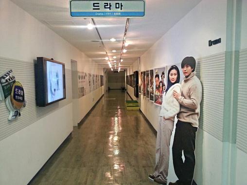 KBS观摩馆「KBS ON」
