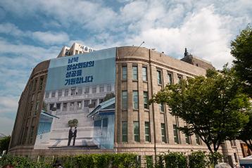 首尔市为南北韩首脑会谈成功举办提供支援