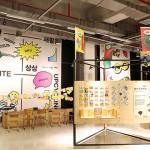 """""""新活用""""等你来体验,首尔市于9月举办新活用庆典"""