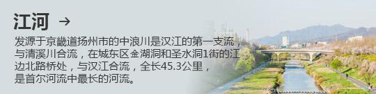 江河 → 发源于京畿道扬州市的中浪川是汉江的第一支流,与清溪川合流,在城东区金湖洞和圣水洞1街的江边北路桥处,与汉江合流,全长45.3公里, 是首尔河流中最长的河流。