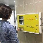 首尔市在10处公共设施备置应急用卫生巾