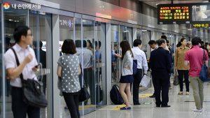 地铁9号线3期区段12月1日开通 newsletter