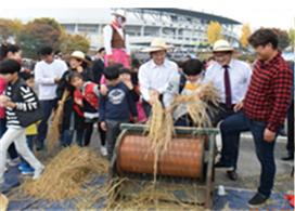 """首尔市在首尔广场举办""""环保供餐的一切""""庆典"""