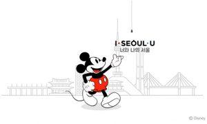 与I·SEOUL·U合作的迪士尼米老鼠