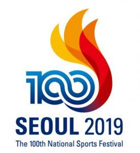 2019年第100届全国体育大会将在首尔举办