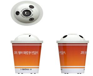 """首尔市自2019年起,禁止携带""""一次性杯子""""进入办公楼"""