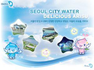 轻松确认首尔市自来水信息