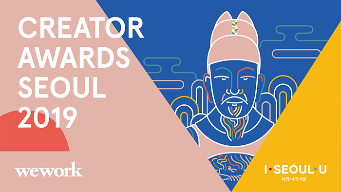 creator awards seoul 2019